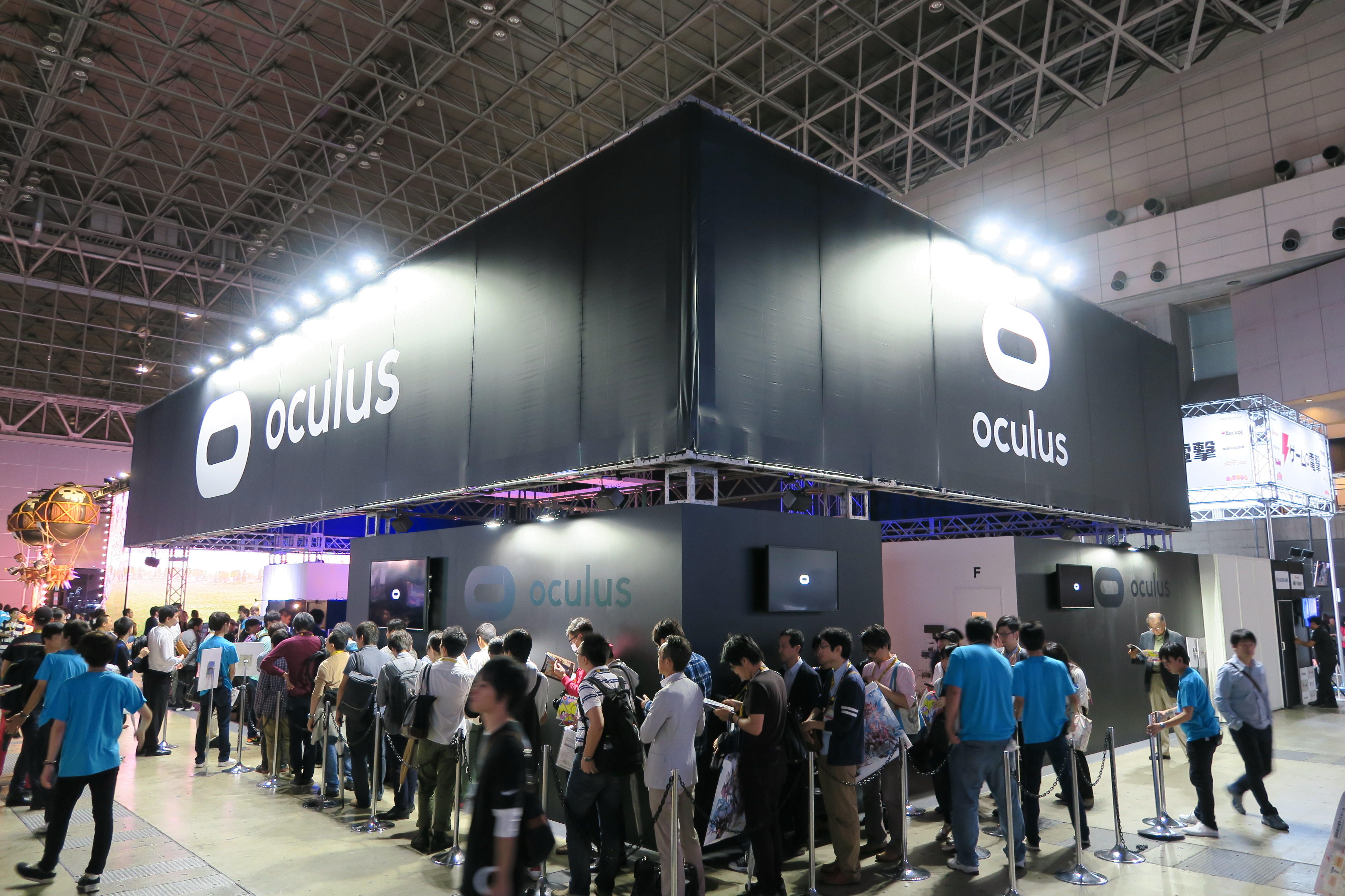 TOKYO GAME SHOW 2015 Oculus Booth
